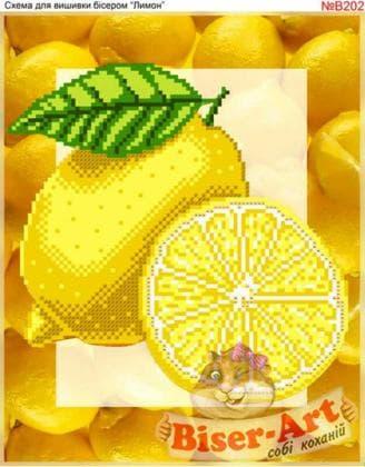 Лимон В202 Biser-Art