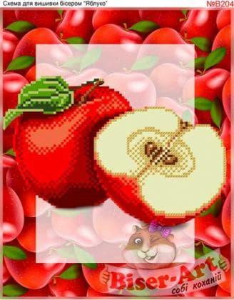 Яблуко В204 Biser-Art