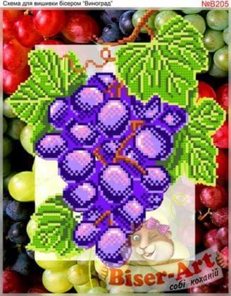 Виноград В205 Biser-Art