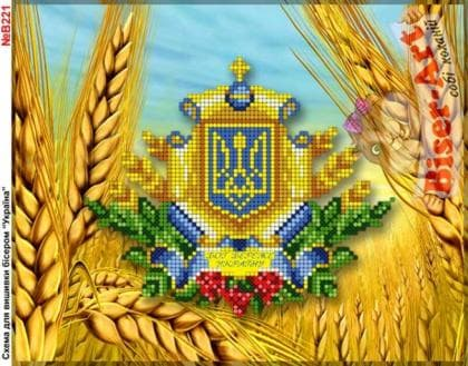 Символіка України В221 Biser-Art
