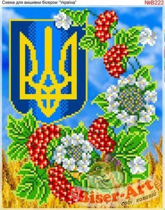 Україна В222 Biser-Art
