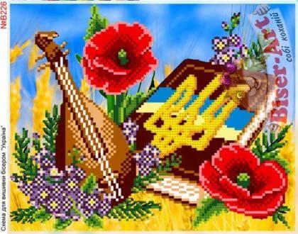 Україна В226 Biser-Art
