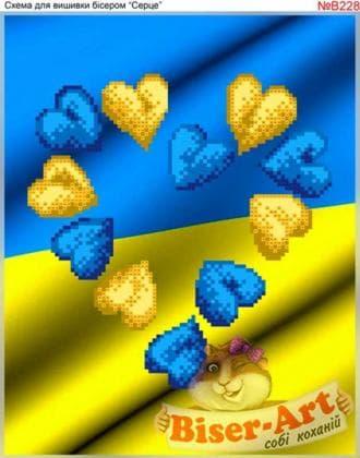 Я люблю Україну В228 Biser-Art