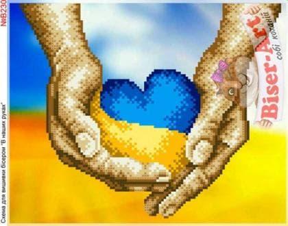 Люблю Україну В230 Biser-Art