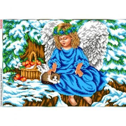 Ангелятко з котиком