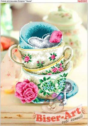 Чашки В560 Biser-Art