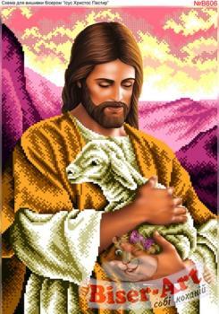 Ісус-добрий пастир