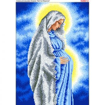 Діва Марія вагітна