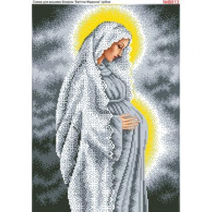 Діва Марія вагітна в сріблі
