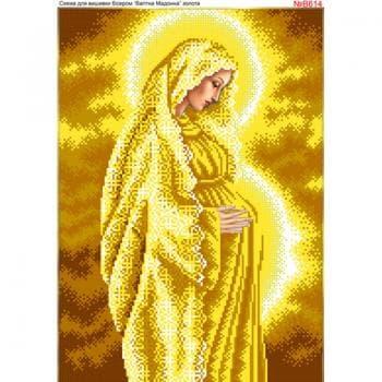 Діва Марія вагітна в золоті
