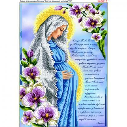 Діва Марія вагітна, молтива В615 Biser-Art