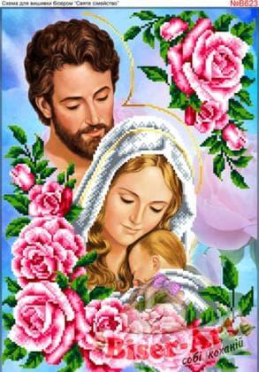 Святе сімейство в трояндах В623 Biser-Art