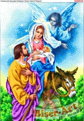 Шлях святої родини В624 Biser-Art
