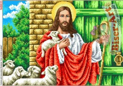 Ісус стукає в двері В633 Biser-Art