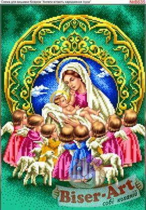 Ангели вітають народження Ісуса В635 Biser-Art