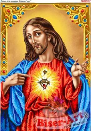 Ісус Христос В637 Biser-Art