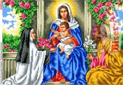 Привітання для Ісуса В644 Biser-Art
