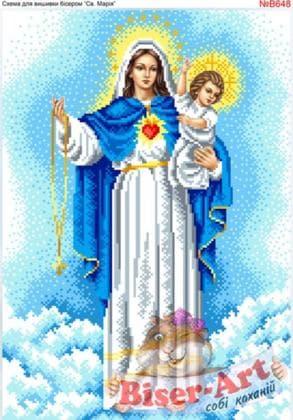 Свята Марія В648 Biser-Art
