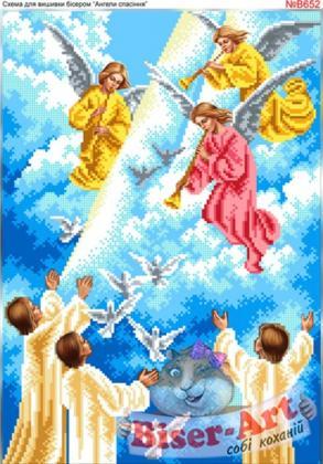 Ангели спасіння В652 Biser-Art