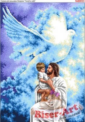 Ісус з дитям В653 Biser-Art