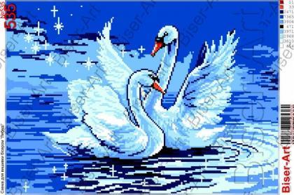 Лебеді 535 Biser-Art