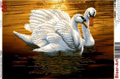 Лебеді 551 Biser-Art