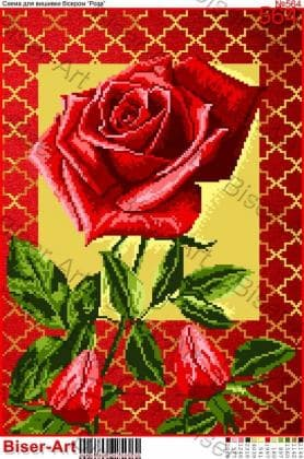 Троянда 564 Biser-Art