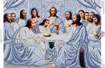 Тайна вечеря А2-120 Вишиванка