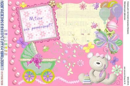 Метрика для дівчинки А3-231А Вишиванка