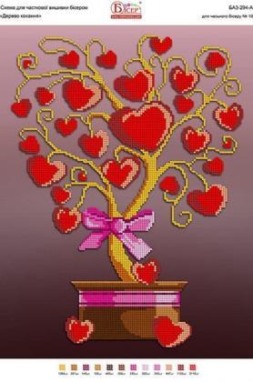Дерево кохання А3-294А Вишиванка