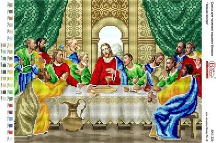 Тайна вечеря А3-325 Вишиванка