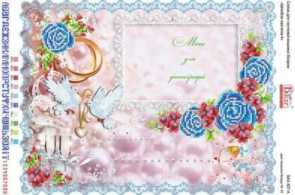 Метрика весільна А3-327А Вишиванка