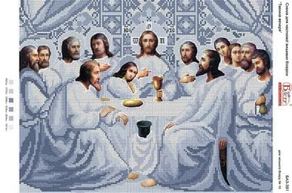 Тайна вечеря А3-391 Вишиванка