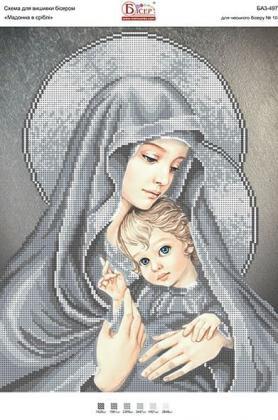 Мадонна в сріблі А3-497ак Вишиванка