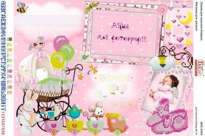 Метрика для дівчинки  А3-516 Вишиванка