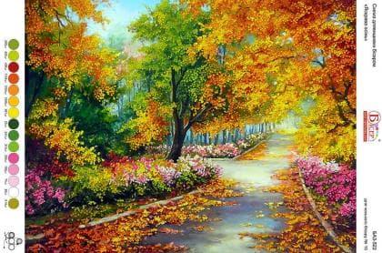 Яскрава осінь А3-522 Вишиванка