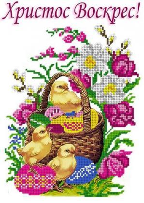 Серветка Великодня