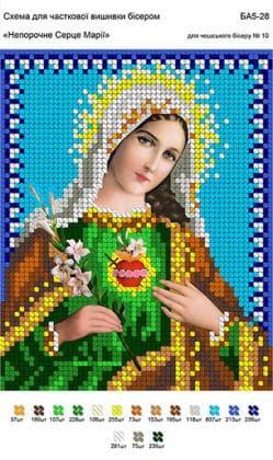 Непорочне Серце Марії А5-028 Вишиванка