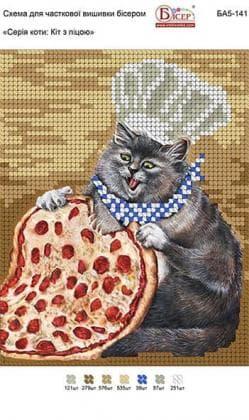 Серія коти. Кіт з піцою А5-141 Вишиванка