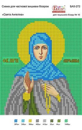 Свята Ангеліна А5-272 Вишиванка