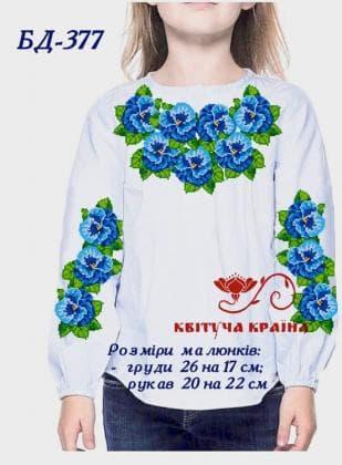 Заготовка дитячої блузки БП-377 Квітуча країна