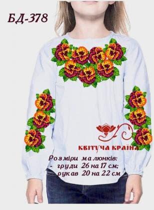 Заготовка дитячої блузки БП-378 Квітуча країна