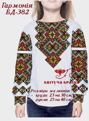 Заготовка дитячої блузки БП-382 Квітуча країна