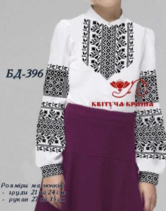 Заготовка дитячої блузки БД-396 Квітуча країна