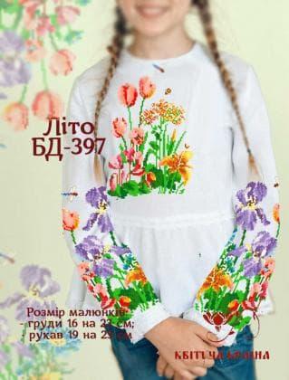 Заготовка дитячої блузки БД-397 Квітуча країна