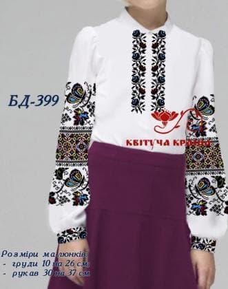 Заготовка дитячої блузки БП-399 Квітуча країна