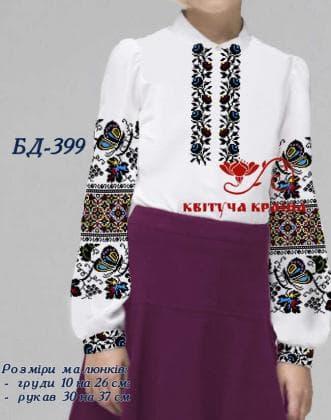 Заготовка дитячої блузки БД-399 Квітуча країна
