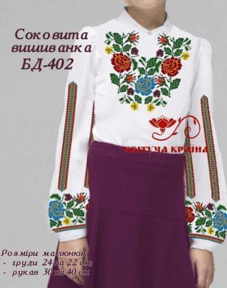 Заготовка дитячої блузки БП-402 Квітуча країна