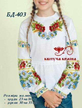 Заготовка дитячої блузки БД-403 Квітуча країна