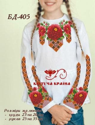 Заготовка дитячої блузки БД-405 Квітуча країна